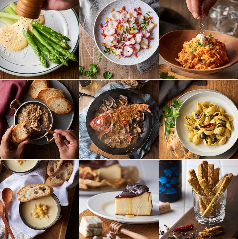 ワニブックス『Chef Ropia 極上のイタリアンおつまみ』